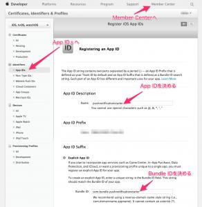 050_Register_-_iOS_App_IDs_-_Apple_Developer