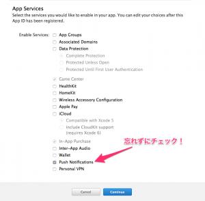 060_Register_-_iOS_App_IDs_-_Apple_Developer