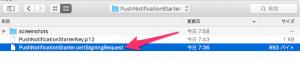 130_ファイルのアップロード_と_Add_-_iOS_Certificates_-_Apple_Developer