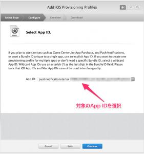 220_Add_-_iOS_Provisioning_Profiles_-_Apple_Developer