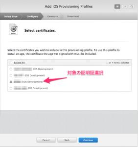 230_Add_-_iOS_Provisioning_Profiles_-_Apple_Developer
