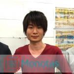 monotas02