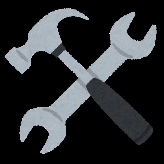 dougu_mark_spanner_hammer_cross